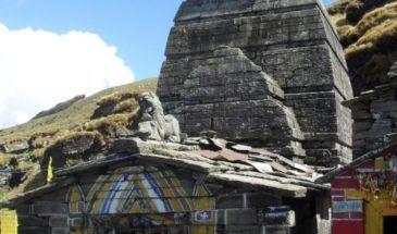 Himalaya Pilgerreise
