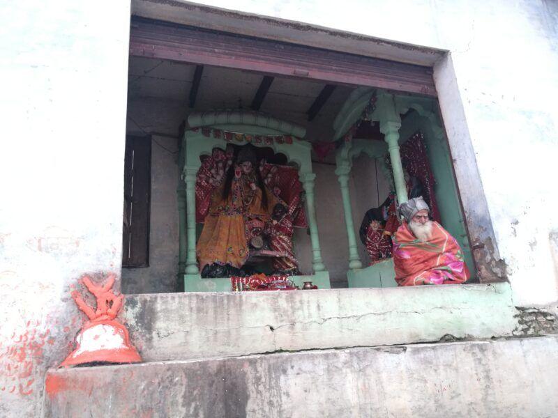 Vrindavan, Indologie
